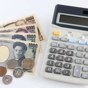 エンパイアカジノの税金対策:確定申告が必要なケースとは?