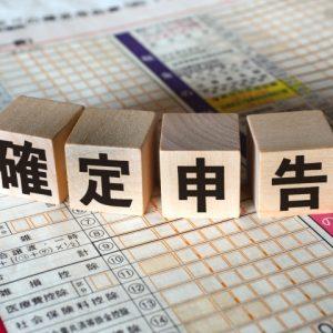 エンパイアカジノの税金対策:勝利金は確定申告が必要か?