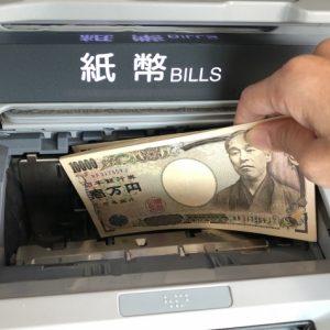 21.comのボーナス出金条件:ボーナスを効率的に出金する方法