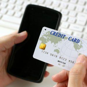 インターカジノにVISAクレジットカード(三菱UFJ銀行)で入金する方法