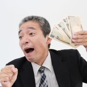 エンパイアカジノのギャンブル依存症対策について【要確認】